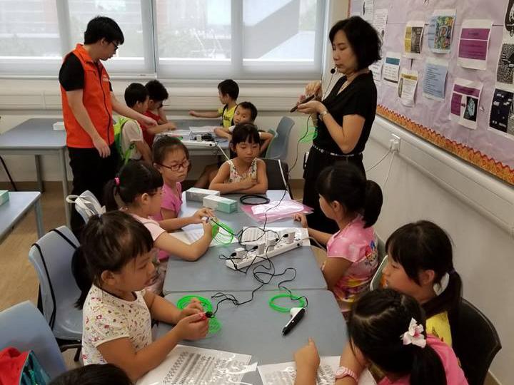 沙田社區 STEMic教室